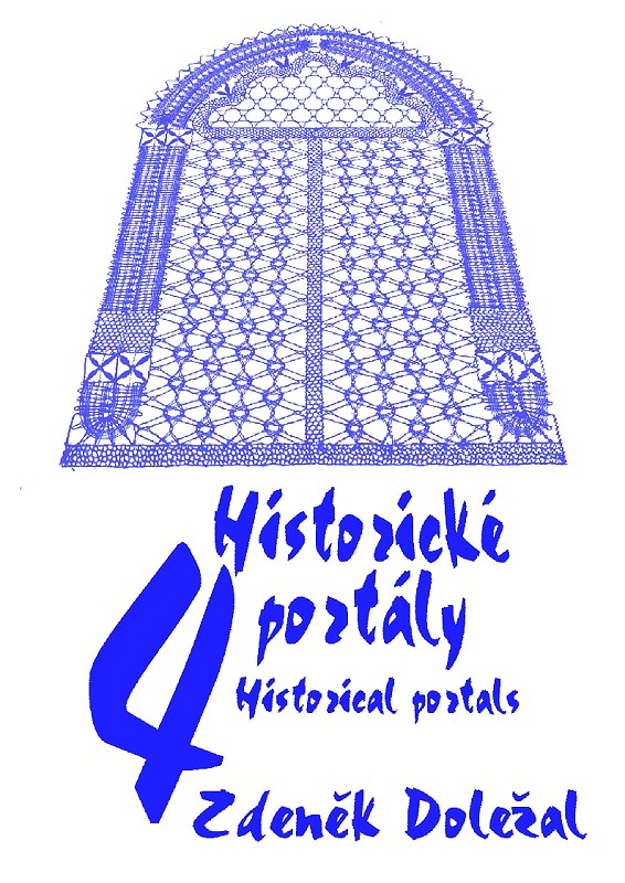 4 historické portály (Zdeněk Doležal)